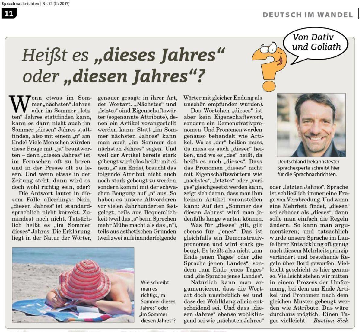 2017-07 Sprachnachrichten Nr.74 (komp.)